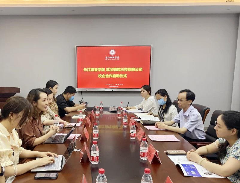 镝数科技与长江职业学院共建数据新闻教育实践基地
